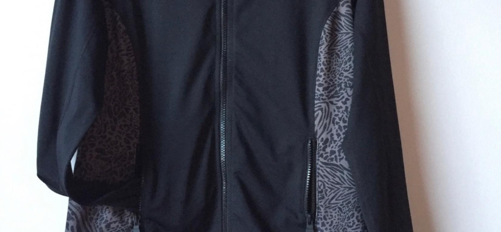 Animal print women's track jacket